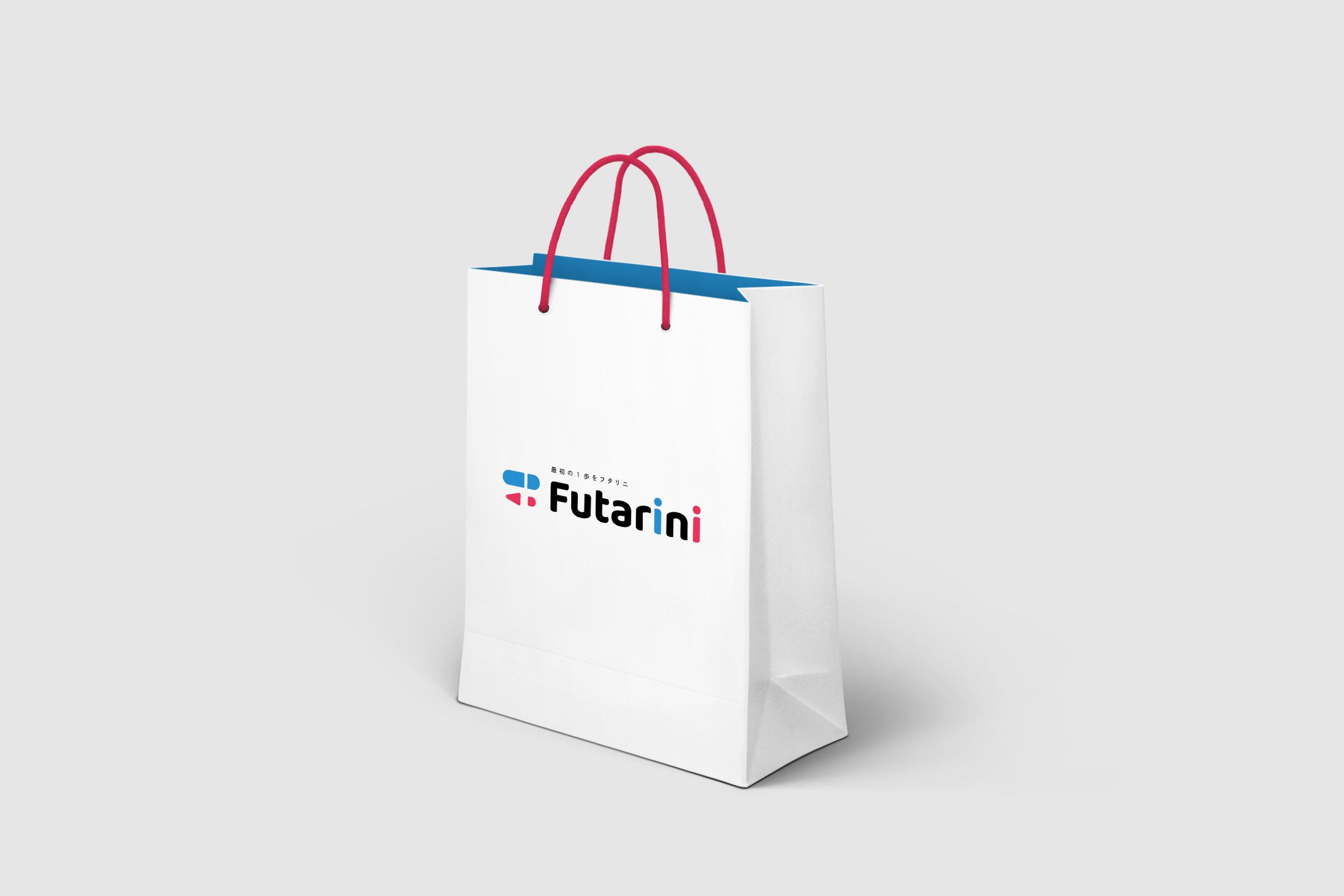 futarini